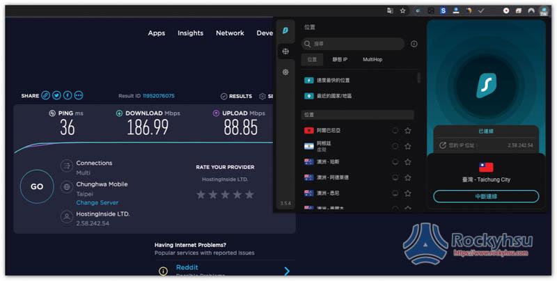 Surfshark Chrome 台灣伺服器速度