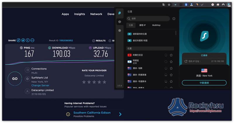 Surfshark Chrome 美國伺服器速度