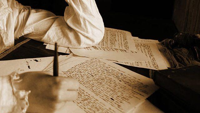A writer's prayer