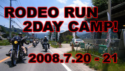 2day-camp.jpg