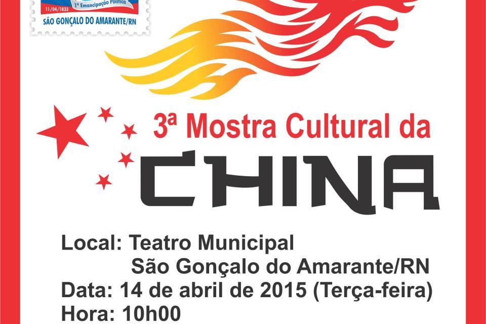 3_MOSTRA_CULTURAL_DA_CHINA_ACONTECE_NESTA_TERA-FEIRA_14