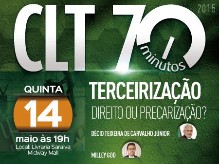 CLT_70_SOBRE_TERCEIRIZAO_ACONTECE_NA_PRXIMA_QUINTA-FEIRA_14