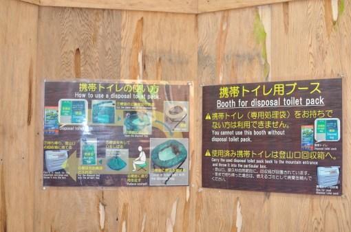 Yakushima, Yakusugi Land