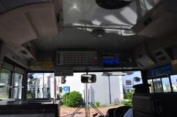 Autobus w Yakushima