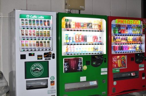 Automaty z napojami na Yakushimie