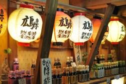 Sklepik na wyspie Miyajima