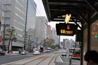 Hiroszima - przystanek tramwajowy