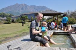 Nagisa Park Foot Bath