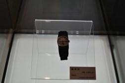 Zegarek w Muzeum Pokoju po wybuchu bomby atomowej