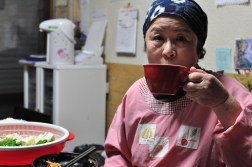 Miemachi - Gościna u Japończyków