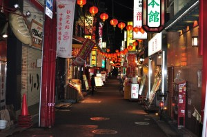 Yokohama dzielnica chińska