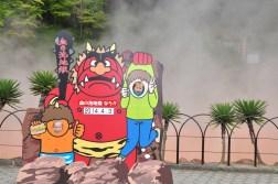 Beppu Onsen / Piekiełka w Beppu