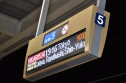 Shinkansen tablica