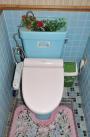 Przykład toalety w japońskim domu