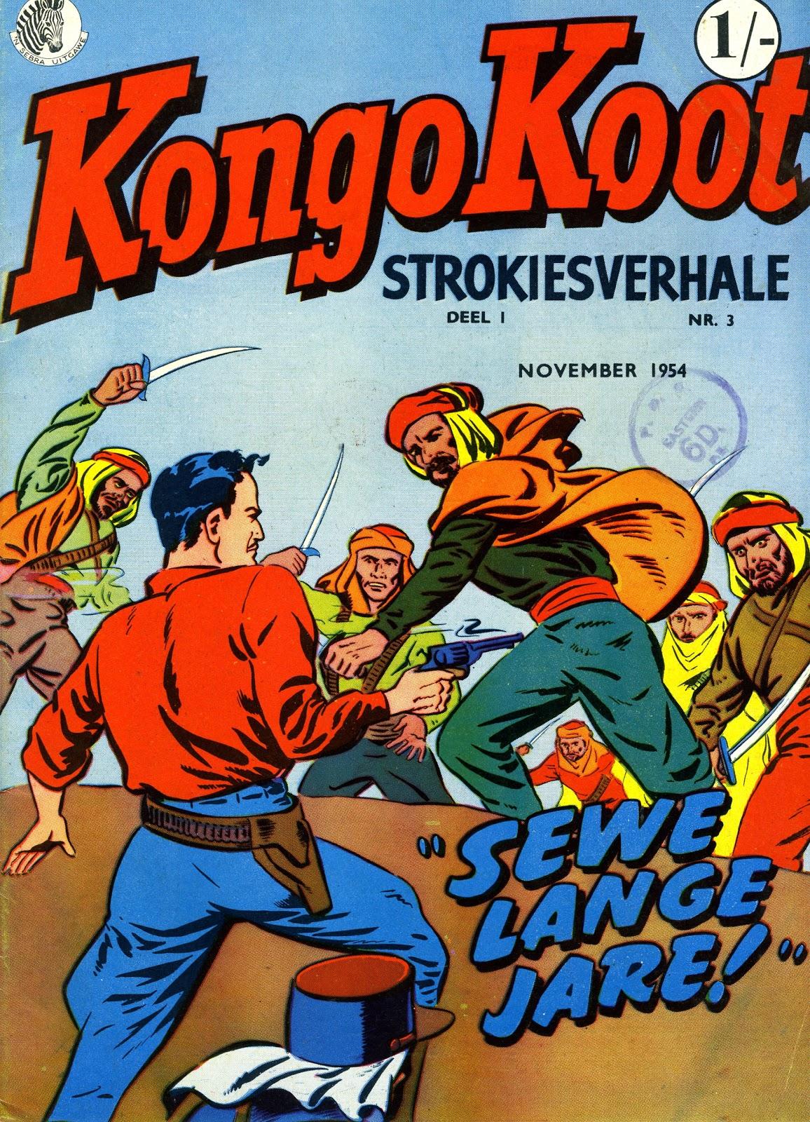 Kongo Koot 1954