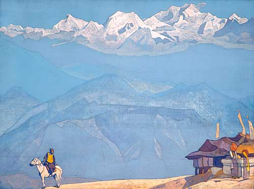 N.K. Roerich. 'Remember'. From the series 'His Country'. 1924