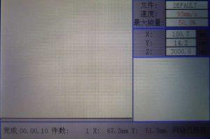 laser_original_display