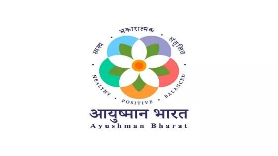 Ayushman Bharat Yojana Hospital List In Hindi