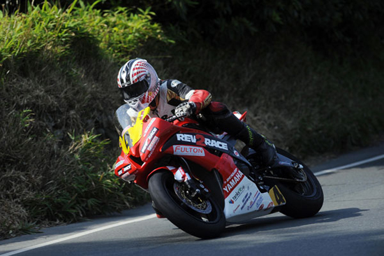 Rogue Mag Motorsport Isle of Man TT Simon Fulton