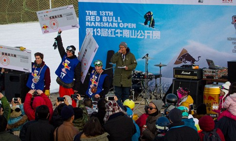 Rogue Mag - Mons Roisland takes first at the 13th Red Bull Nanshan Open