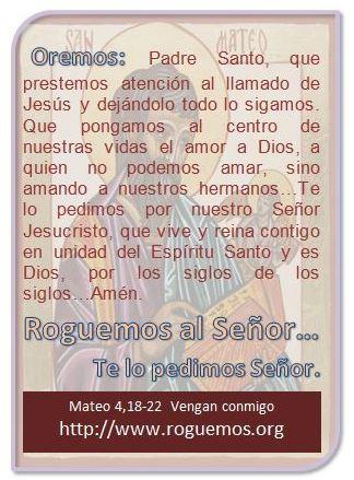 mateo-04-18-22-2016-11-30