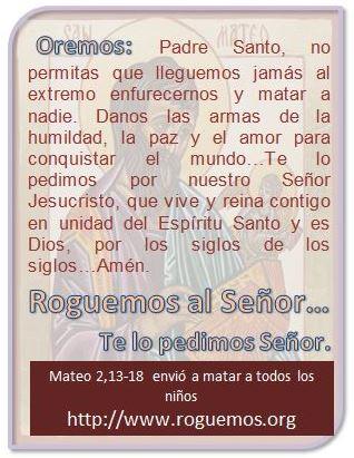 mateo-2-13-18-2016-12-28