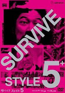 220px-Survive_style_5