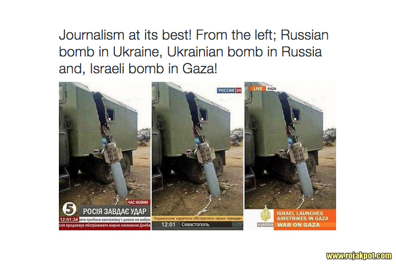 Journalism At Its Best - Same Bomb In Different Stories