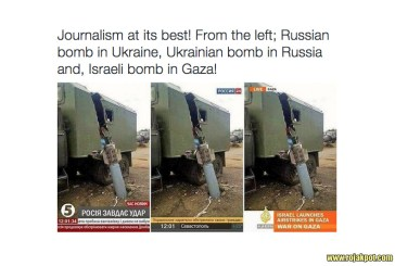 Journalism At Its Best - Same Bomb In Different Stories!