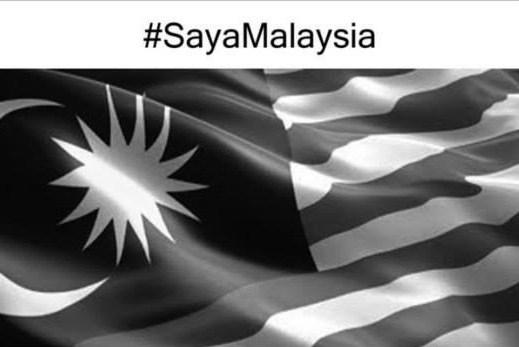 #SayaMalaysia #IAmMalaysia #我是马来西 #நான்மலேசியா
