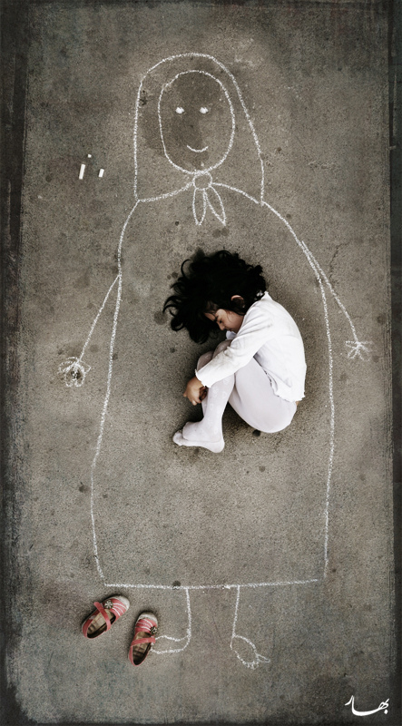 Bahareh Bisheh - My Chalky World - I Have A Mother
