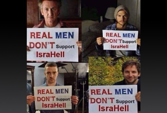 The Real Men Don't Support IsraHell Hoax Debunked!