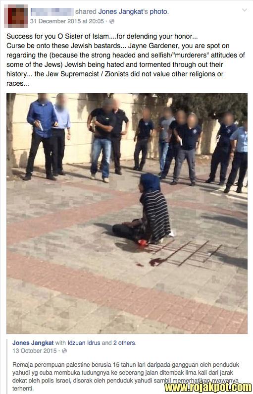 Marah al-Bakri - killed by Israelis for wearing the tudung???