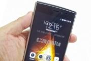 EXMobile iCute Plus Smartphone Unboxing & Quick Look