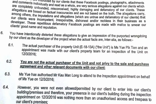 Letter of Demand from Mammoth Empire Holdings