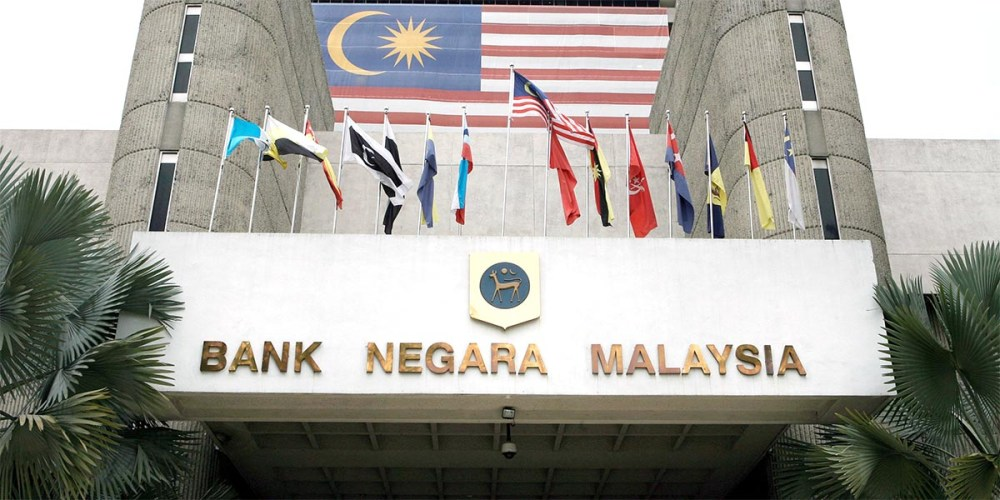 BNM Loan Moratorium / Deferment : Should You Accept It?