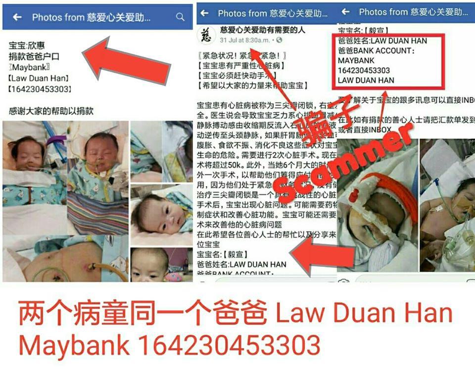 Charity Scam Law Duan Han 01