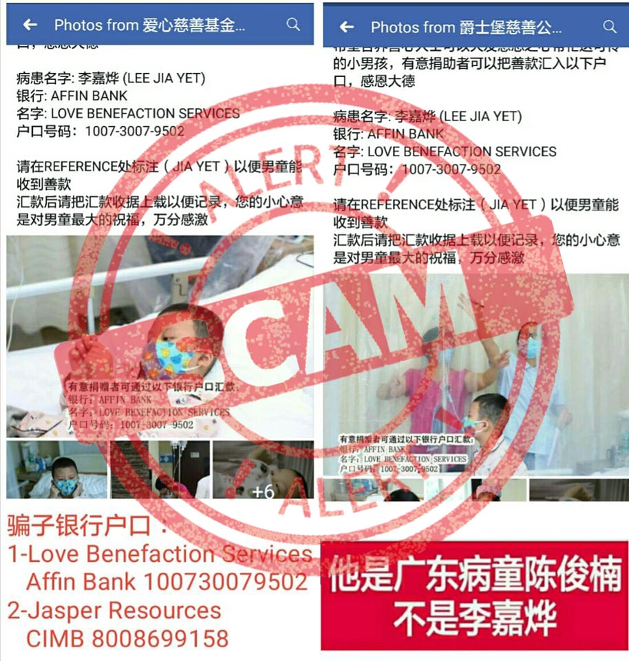 Charity Scam Love Benefaction Services 01