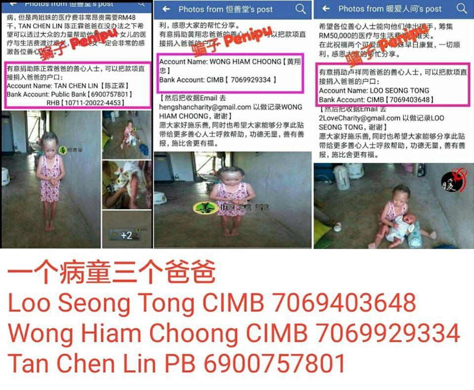 Charity Scam Wong Hiam Choong 01
