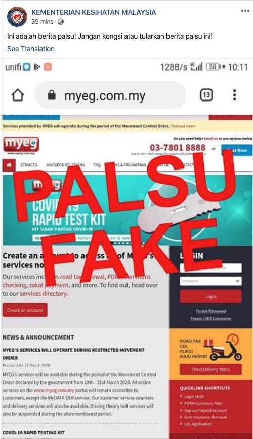 MYEG COVID-19 Rapid Test Kits Are Fake?