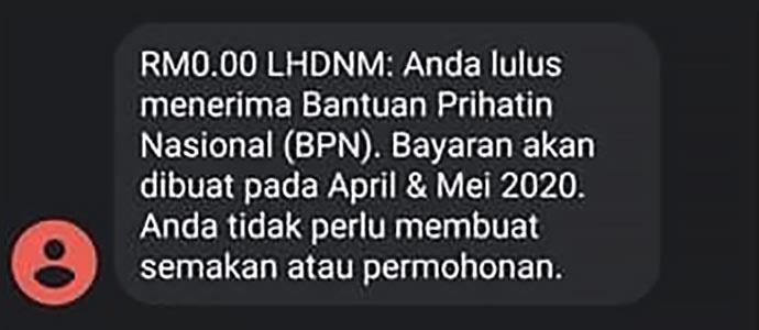 Bantuan Prihatin Nasional (BPN) genuine SMS