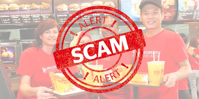 McDonald's Malaysia Voucher Scam EXPOSED!