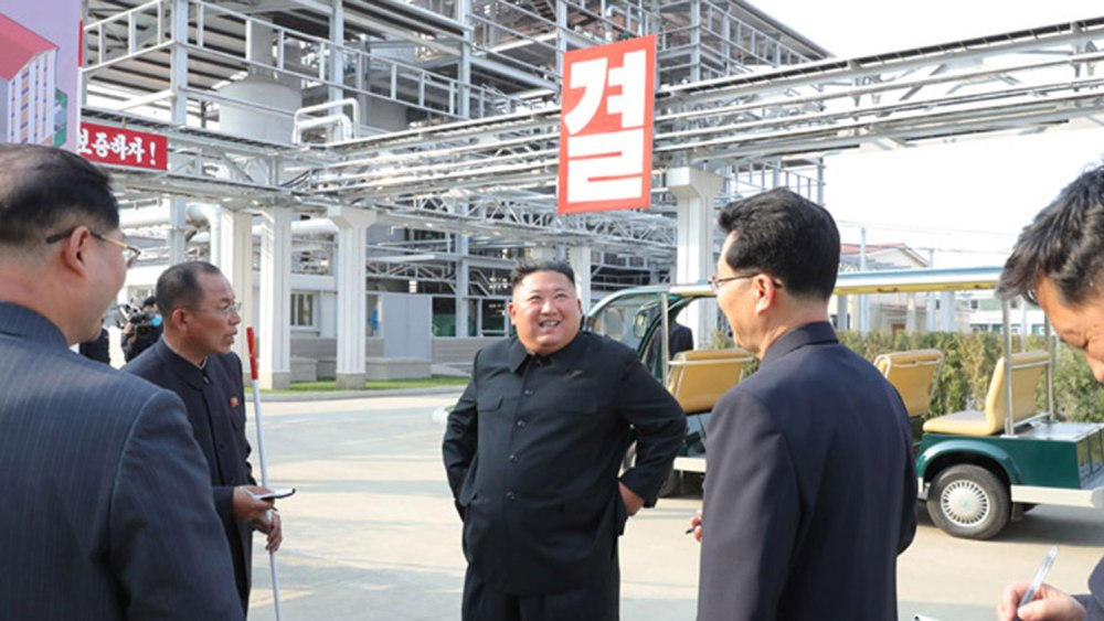 Kim Jong-un on 1 May 2020 02