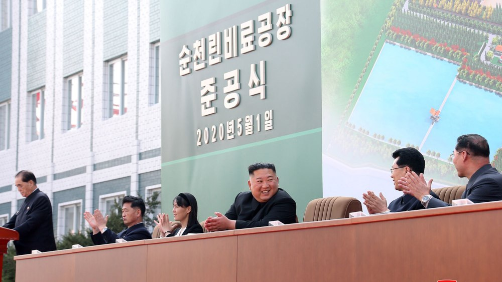 Kim Jong-un on 1 May 2020 04