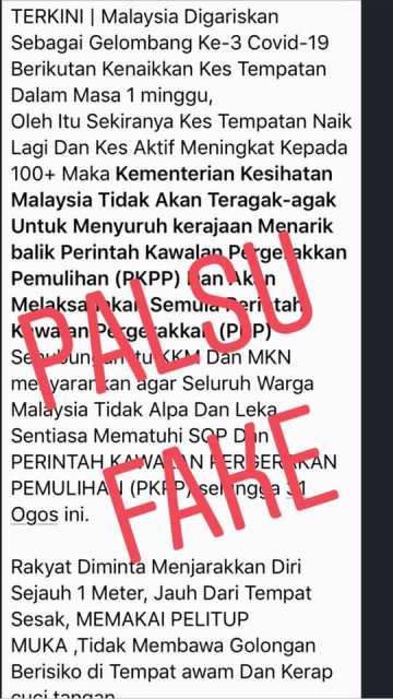 Malaysia COVID-19 third wave fake