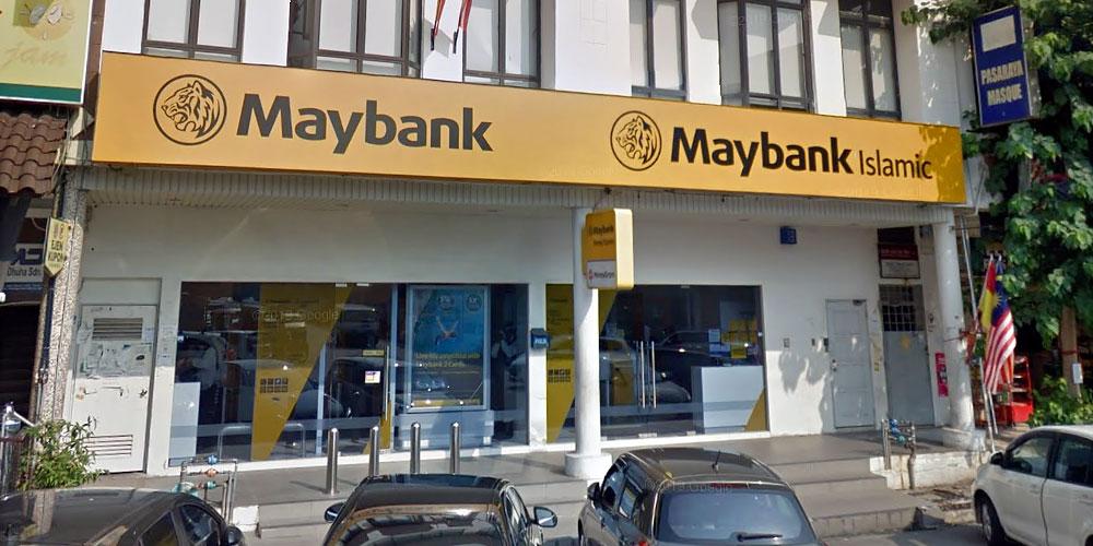 Maybank TTDI Jaya : Closed After COVID-19 Exposure!