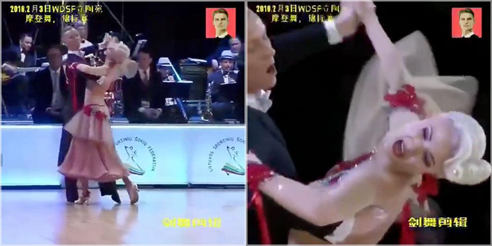 2018 World Dance Federation Championship - Ieva Zukauskaite and Evaldas Sodeika
