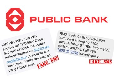 Scam Alert : Fake Public Bank SMS Messages!