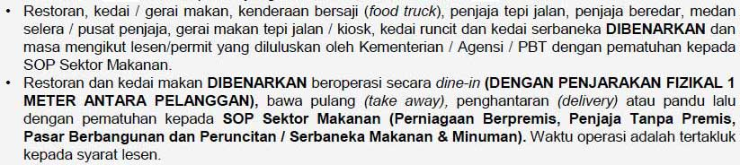 NO NEED To Scan MySejahtera Every Hour While Dining!