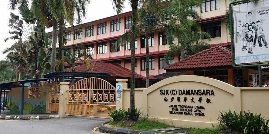 SJKC Damansara : One Student Positive, Class To Continue